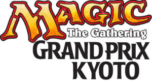Magic Team Limited Grand Prix Theros Kyoto 2013 Logo