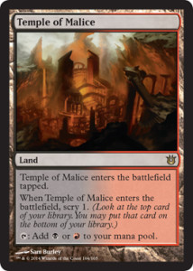 Born of the Gods Spoiler Scry Land Temple of Malice
