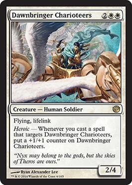 journey into nyx visual spoiler dawnbringer charioteers