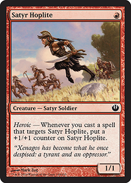 journey into nyx visual spoiler satyr hoplite
