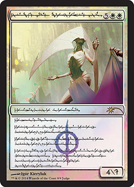 Magic the Gathering Judge Reward Promo Foil 2014 Alternate Art New Cardframe Elesh Norn Grand Cenobite, Elesh Norn, Hohe Zönobitin, Phyrexianisch